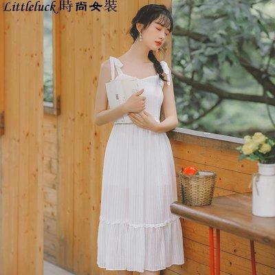 Littleluck~女裝法國法式復古裙超仙仙女裙夏季少女甜美小清新連身裙吊帶裙子洋裝學生