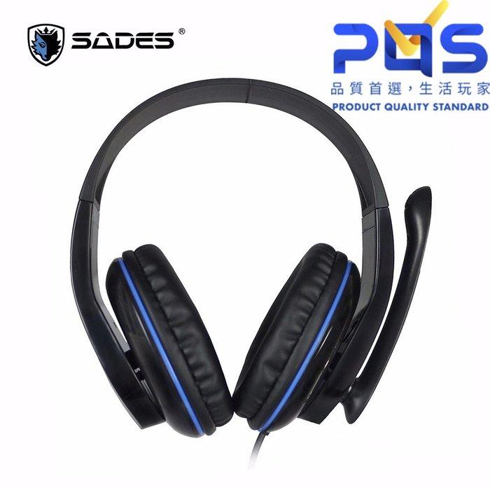 SADES 賽德斯 TPOWER 雷神之力 耳機麥克風 級超值入門電競耳機 附線控 9段式可調節耳機支臂 台南 PQS