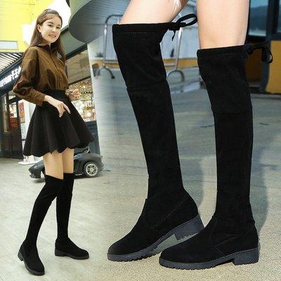 膝上靴子女網紅瘦瘦彈力騎士靴長筒靴粗跟高筒靴