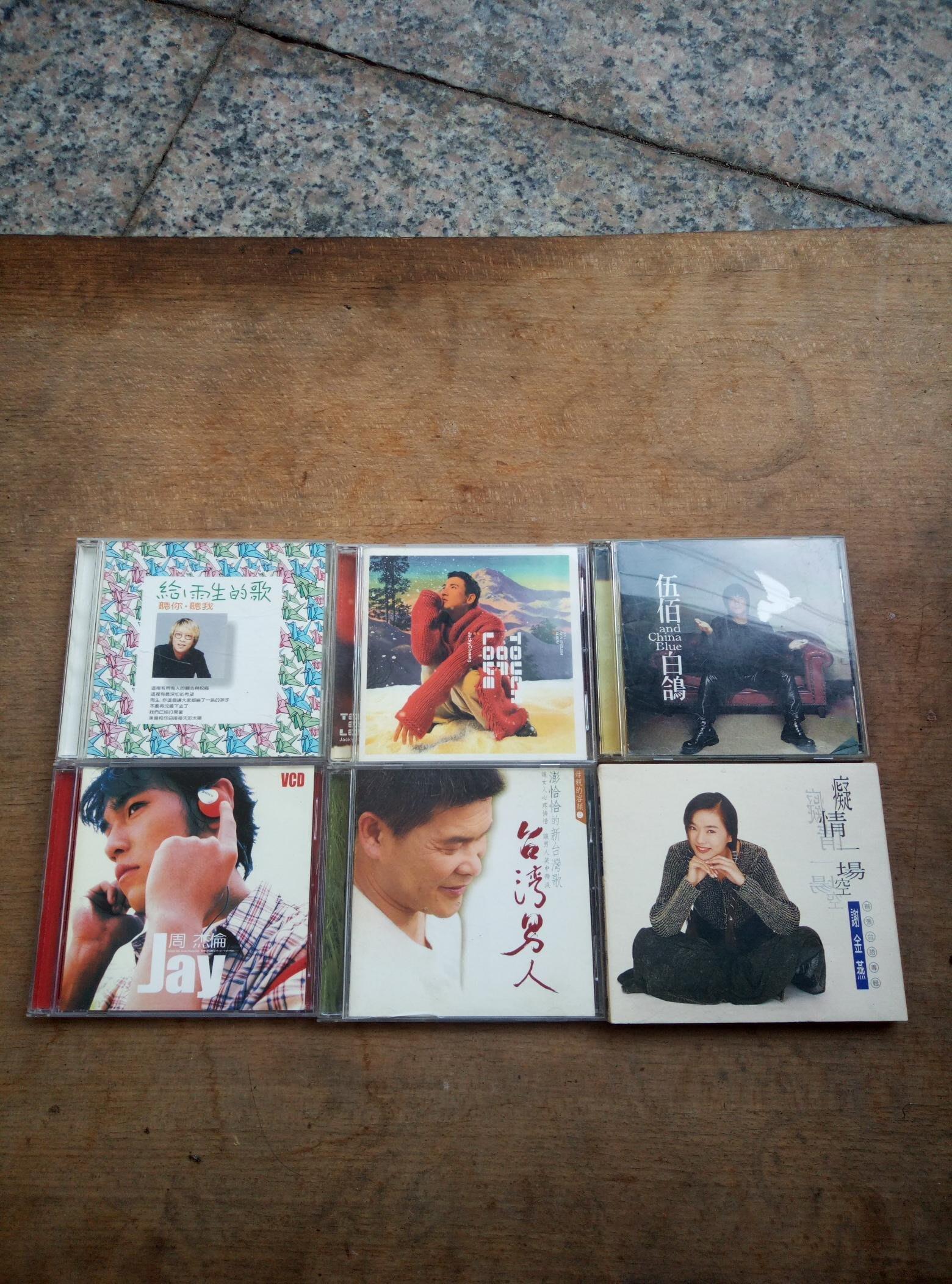 早期知名影視歌星張雨生,張學友,伍佰,周杰倫,澎恰恰,謝金燕的CD六盒一組,非常希少