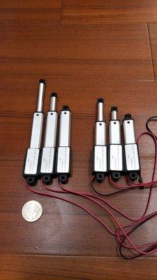 微型推桿 小型電動缸 直流12V 50MM迷你推桿 線性馬達 往復馬達 電動伸縮桿 60N