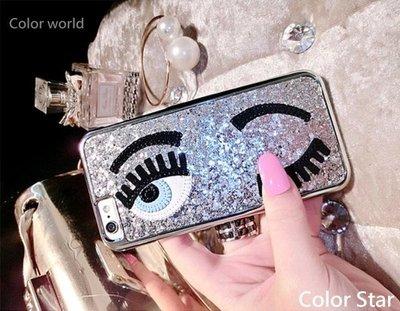 iPhone7 iPhone 7 6 6S Plus 5 5S SE 大眼睛 歐美眨眼睫毛亮片手機殼 保護套