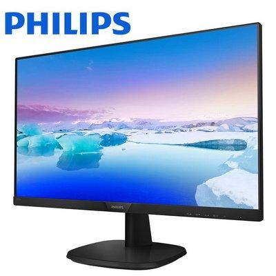 『高雄程傑電腦 』飛利浦 PHILIPS 243V7QDAB 24型 IPS面板 HDMI 少量現貨【含稅開發票】