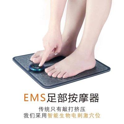 按摩足部按摩器足療機足部脈衝按摩器電動腳底按摩腳墊(充電款)