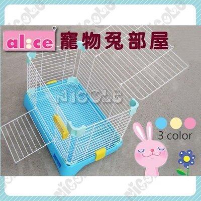 *Nicole寵物*艾妮斯加比兔豪華部屋兔籠〈雙門可上開〉日本,Alice,鼠籠,簡單好清洗,底網可提起