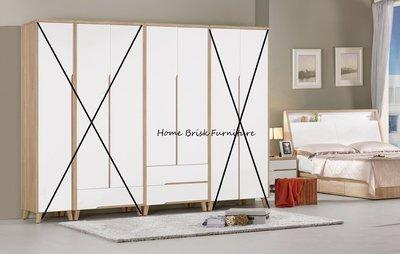 【宏興HOME BRISK】伯妮斯2.5尺衣櫥(二抽)/衣櫃,促銷全省西部市區免運費,《QM新品16》