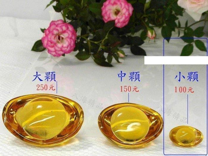 ☆八海精品☆【 養晶 黃晶 金元寶 ~中顆~ 】黃水晶 水晶
