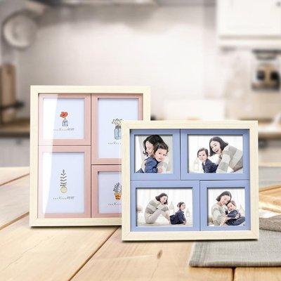 [免運]四連框5寸6寸兒童連體相框木紋...