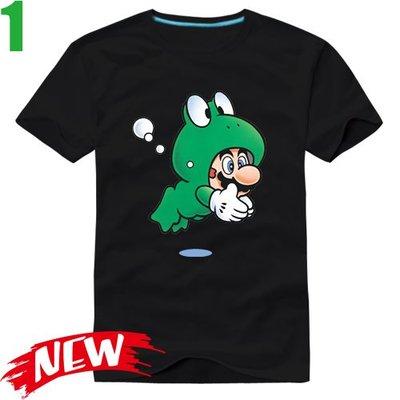 【超級瑪莉兄弟 Frog Mario】短袖經典遊戲主題T恤(共6種顏色可選) 任選4件以上每件400元免運費!【賣場一】