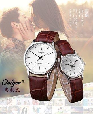 yes99buy加盟-簡約時尚復古情侶錶 十天預購