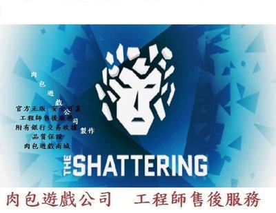 PC版 肉包遊戲 官方正版 粉碎記憶 STEAM The Shattering