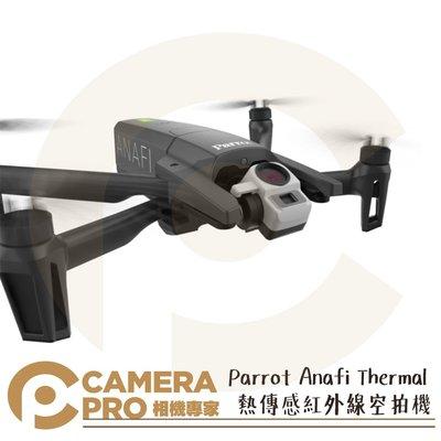 ◎相機專家◎ 預購免運 Parrot Anafi Thermal 空拍機 熱傳感 紅外線鏡頭 4K 無人機 公司貨