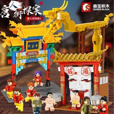 木子李唐人街探案3電影周邊牌坊街尋龍尺錢湯浴場積木玩具唐仁秦風