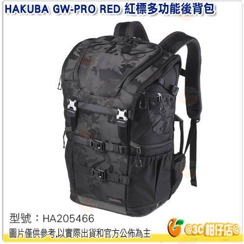 @3C 柑仔店@ HAKUBA GW-PRO RED 紅標多功能後背包 黑迷彩L 雙肩後背包 相機包 公司貨