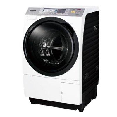 新竹市仙風電器有限公司~Panasonic國際牌~10.5KG日本原裝洗脫烘滾筒洗衣機NA-VX73GL左開 來店享優惠