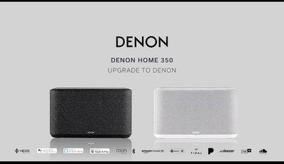 [紅騰音響]公司貨 Denon Home 350 (另有Home 250) Apple AirPlay 2 無線WiFi 音樂串流播放、藍牙、USB即時通可議價