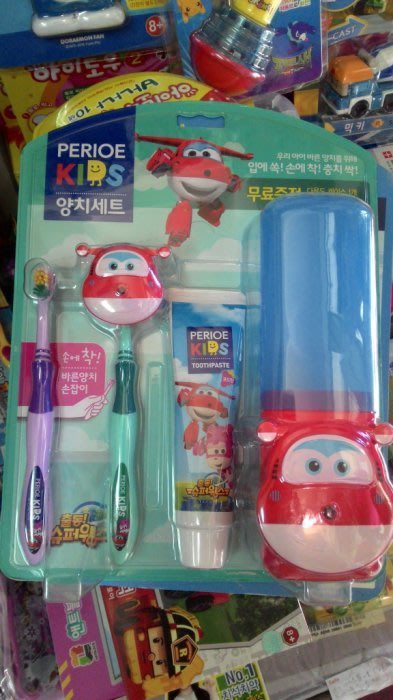 韓國進口偶像學園 SUPER WING超級飛俠 TOBOT機器戰士兒童牙刷組~牙膏小朋友超愛牙刷~現貨 送禮自用皆宜