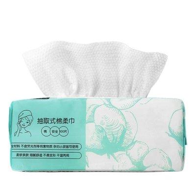拋棄式洗臉巾【CH247】(一包100片入)一次性洗臉巾純棉乾濕兩用潔面巾美容巾洗面巾擦臉巾