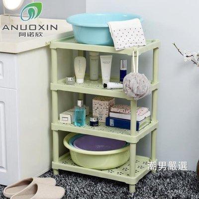 浴室置物架浴室置物架落地衛生間臉盆架洗手間廁所塑料儲物收納層架子置地式xw