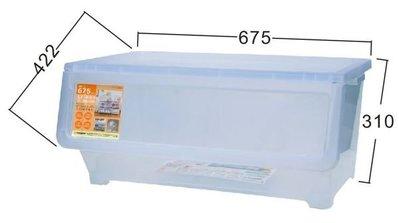 315百貨~LF-609 (特大) 直取式收納箱 附輪 可堆疊 *1入組