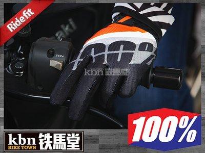☆KBN☆鐵馬堂 100%美國 Ridefit-SLANT 布手套 夏季 腳踏車 越野車 透氣排汗 黑銀橘