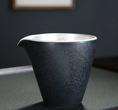 出口日本精品百貨【珍品精拍】 鐵釉鎏銀---999純銀---公道杯 (附鑑定證)