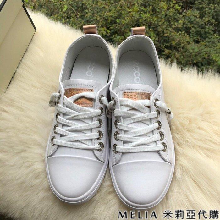 Melia 米莉亞代購 商城特價 數量有限 每日更新 19ss ECCO 小白鞋 生活中不可或缺的一雙 金標