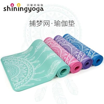 瑜伽墊初學者加厚加寬加長運動雙人三件套防滑瑜珈毯子健身墊女士 YTL