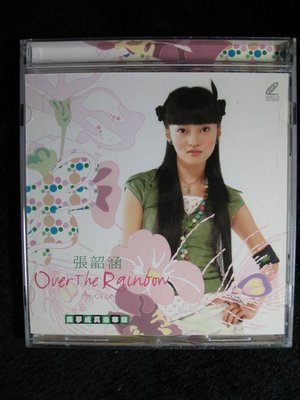 張韶涵 - Over The Rainbow - 2004年福茂唱片 美夢成真豪華版 VCD - 碟片近新 - 151元