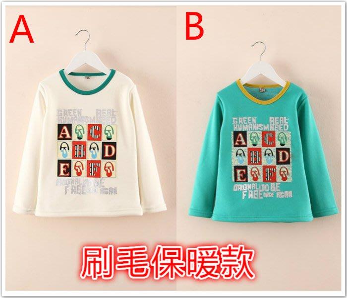 韓版《快樂字母款》刷毛長袖上衣 (L4-4)
