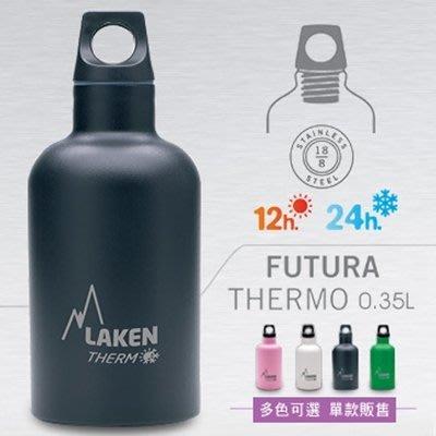 西班牙Laken FUTURA THE...