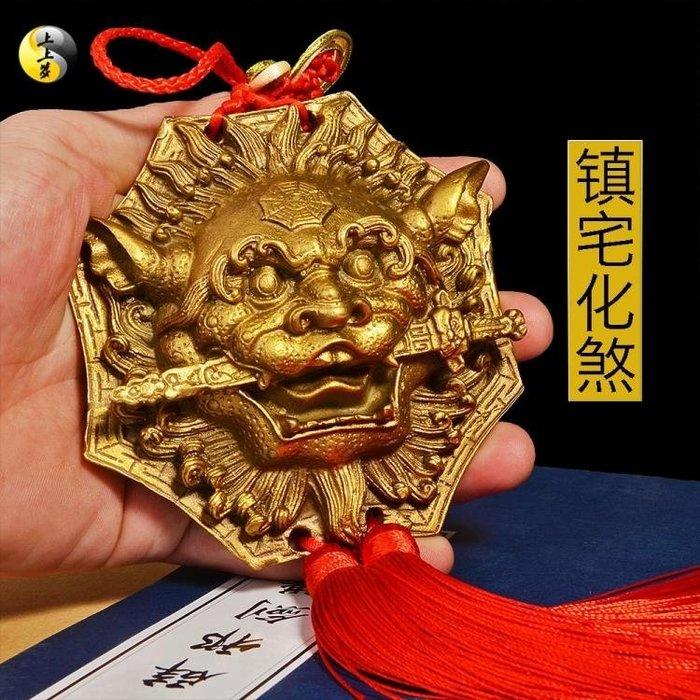 獅咬劍純銅銅獅子掛件八卦鏡虎頭牌獸頭睚眥鎮宅辟邪擺件家居化煞