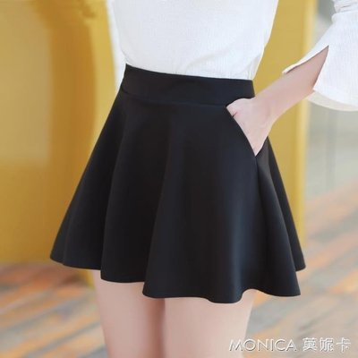 高腰半身裙秋冬A字裙傘裙子百褶裙女短裙有口袋黑色裙褲學生大碼