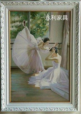 芭蕾舞者油畫