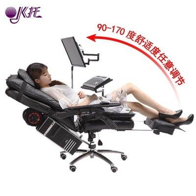 ok托真皮電腦桌椅一體臺式可躺網吧現代簡約電競椅游戲椅 人體學YTL 全館免運