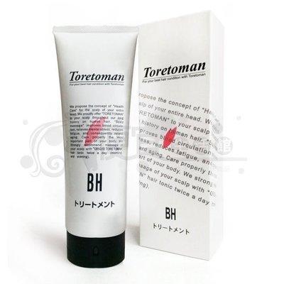 便宜生活館【免沖洗護髮】日本 桑多麗 BH延命草質感護髮素260g 髮質乾燥受損專用