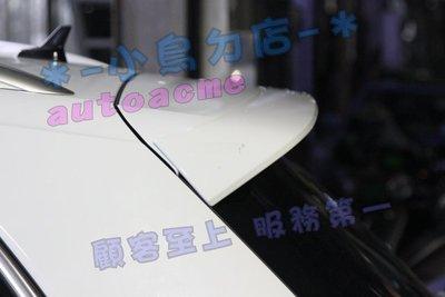 (小鳥的店)福斯 Tiguan R-LINE 專用 尾翼 VW Volkswagen 福斯 R Line 原廠型 素材