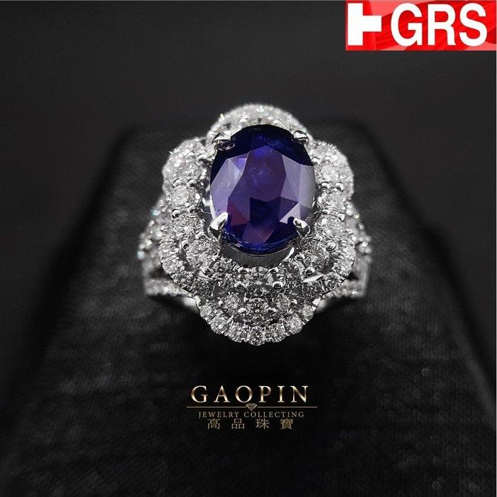 【高品珠寶】GRS6.08克拉斯里蘭卡無燒皇家藍 藍寶石戒指 18K #3628