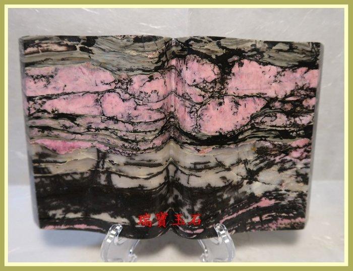 瑞寶玉石~天然意境 花蓮玫瑰石雕 一本萬利~無字天書 擺件 直購價【H5187】