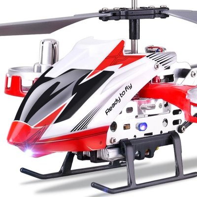 遙控飛機 無人直升機合金兒童玩具 飛機模型耐摔遙控充電動飛行器·享家生活館YTL