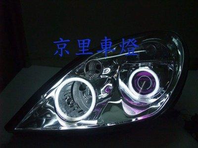 京里車燈專網  三菱 GRUNDER 雙光圈CCFL天使魚眼大燈組