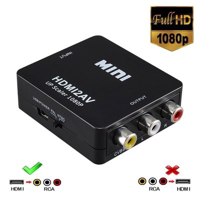 hdmi to av高清轉換器支援1080P轉接線hdmi轉av轉換器