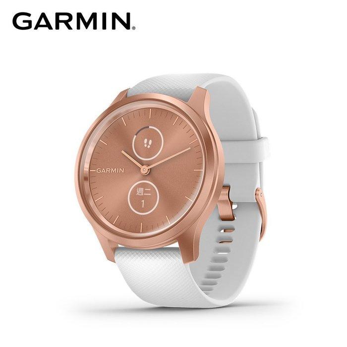 【桃園幸運草】*含稅**附發票* GARMIN vivomove style 指針智慧腕錶|柔白玫瑰金