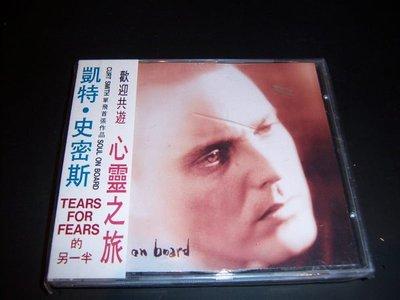 CD-- 凱特.史密斯CURT SMITH/心靈之旅SOUL ON BOARD/含側標,德國小銀圈版,片如新