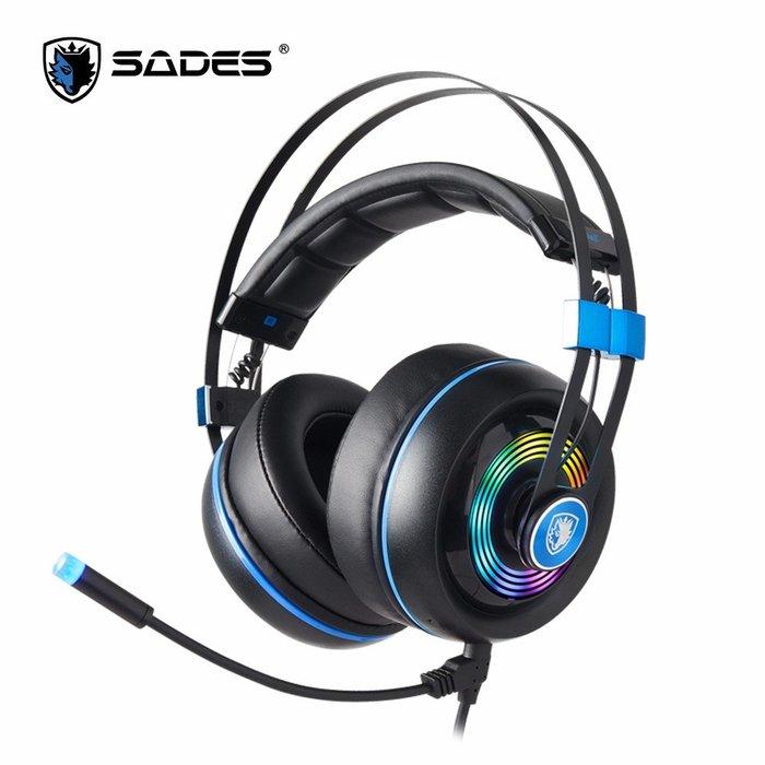 ☆. 高雄市耗材填充供印站 .☆ SADES Armor 狼盾 A‧RGB Realtek 電競耳麥 7.1 (USB)