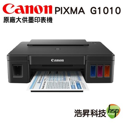 【限時促銷↘2300】Canon PIXMA G1010 原廠大供墨印表機 上網登錄原廠保固一年