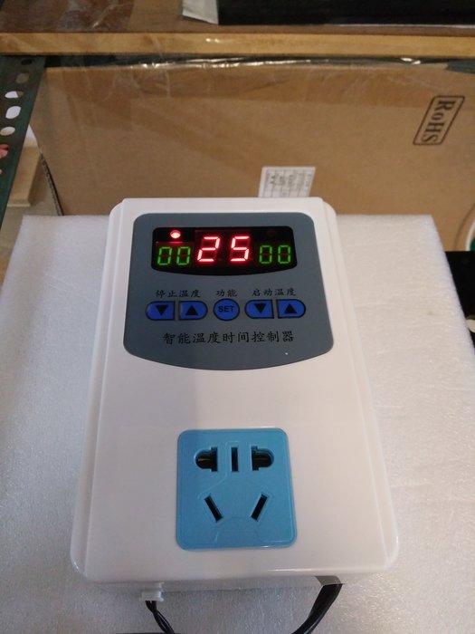 AC110V溫度時間控制風扇加濕器