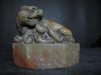 壽山芙蓉石雕◎  貔貅刻文石印