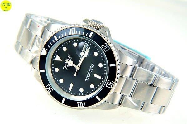 (六四三精品)大型4.0歐美仕(真品)鬼王精準錶.不銹鋼不退色.