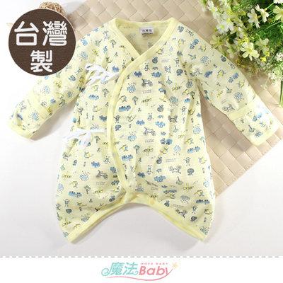 包屁衣 台灣製秋春季薄款護手蝴蝶衣 魔法Baby k61186